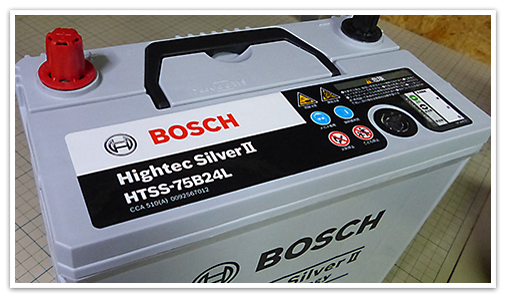 BOSCH Hightec silverⅡ